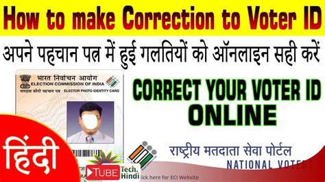 How To Make Correction In Voter Id Online Youtube