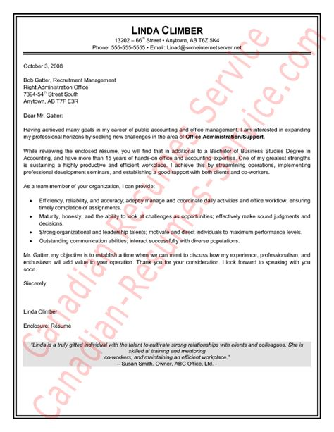 administrative assistant cover letter sampleexample