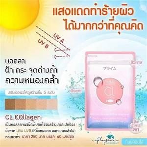 Cl collagen - Health/Beauty - 23 Photos | Facebook