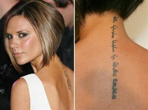 victoria beckhams tattoos google search vivs tatts
