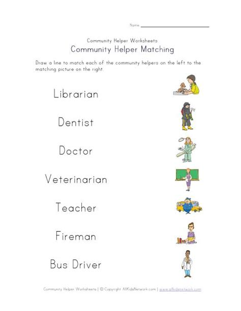 Community Helpers Matching Worksheet