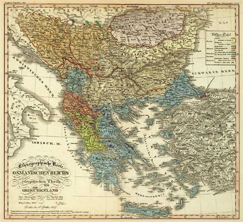 Ottoman Europe by 1847 Ottoman Empire Europe