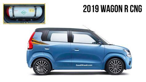 maruti wagon   cng    class  kmkg