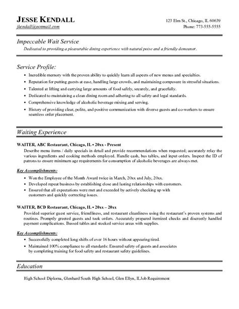 cashierserver resume sles server waitress 100