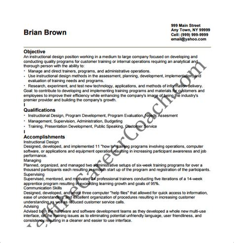 Actor Resume Exles by Purchase College Essay Writing Company Quality