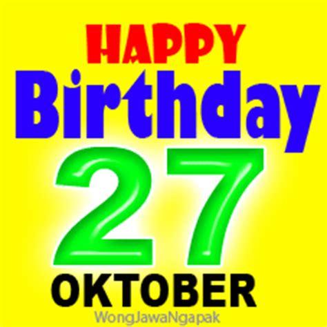 DP BBM Happy Birthday Selamat Ulang Tahun