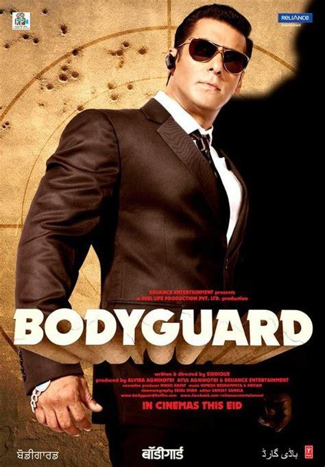 salman khan bodyguard full