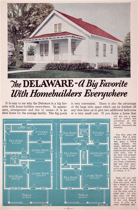 bungalow style liberty homes  lewis mfg  delaware