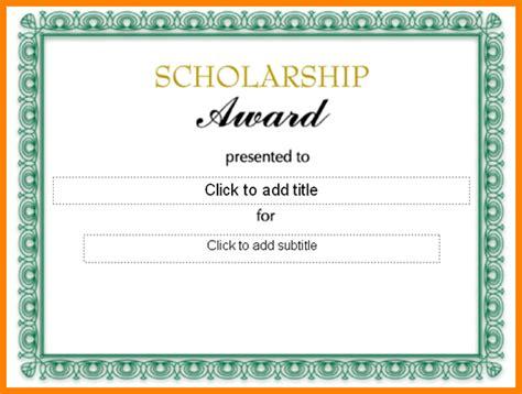 scholarship certificate template scholarship certificates templates template business