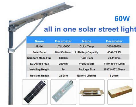 60w all in one solar light solar led light