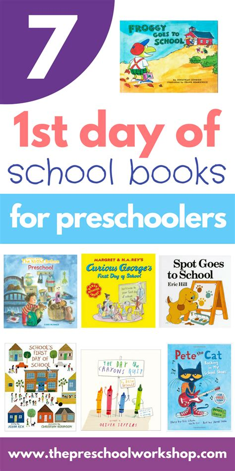 7 day of school books for preschoolers the 521 | First Day of School Books for Preschoolers