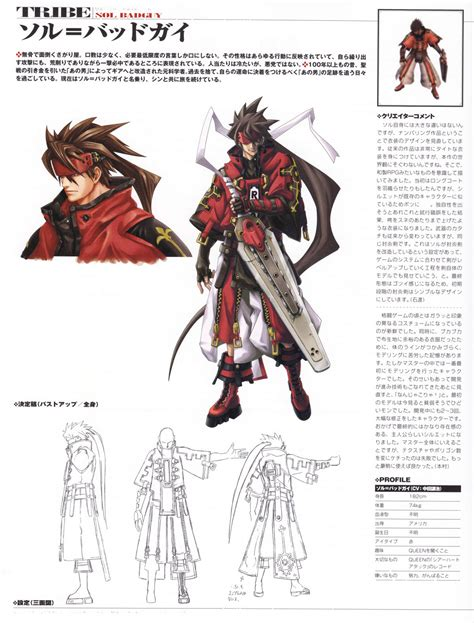 guilty gear  overture material collection  rabot