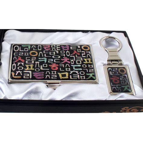 porte carte de visite set porte cl 233 s porte cartes de visite nacre hangeul