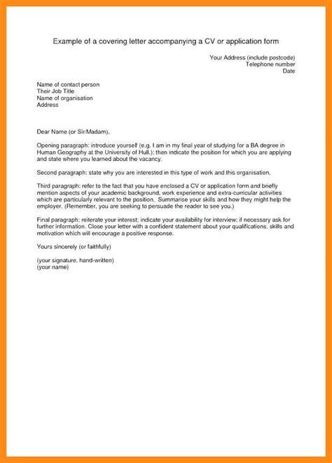 human resource cover letters lascazuelasphillycom