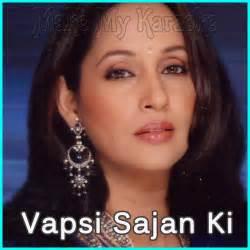 aaya sapno mein koi video karaoke  lyrics vapsi