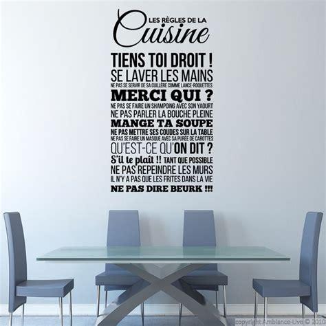 stickers citations chambre sticker les règles de la cuisine stickers citations
