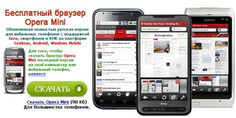 opera mini for nokia 5230 opera mini for nokia 5230 archives coverturbabit