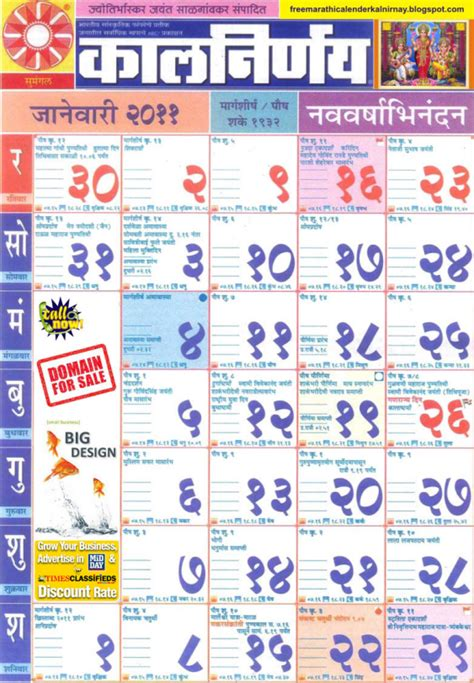 Pdf drive is your search engine for pdf files. Mahalaxmi Calendar 2019 Pdf Free Download For Pc | Go Calendar