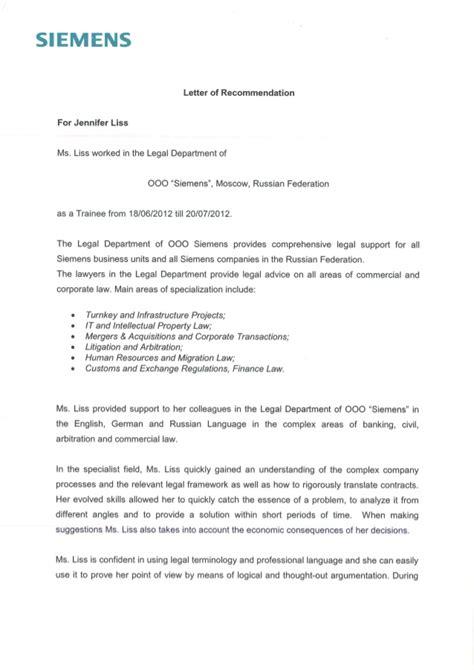 letter  recommendation siemens