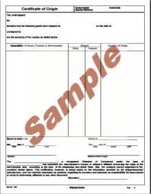 Certificate Origin Sample