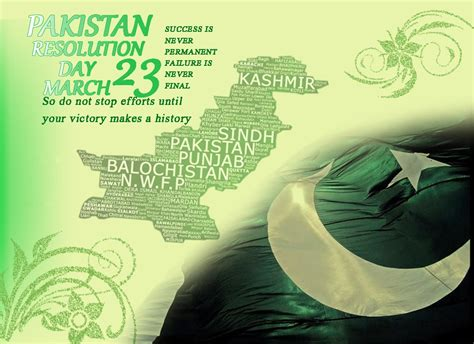 March Hd Picture by Pakistan Resolution Day 23 March Wallpaper Hd Wallpapers
