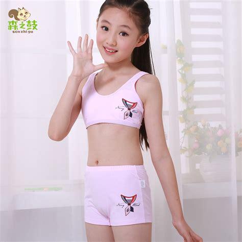 cheap bed sets aliexpress com comprar niñas ropa interior estudiante