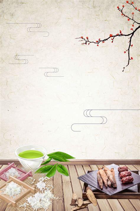 background poster makanan png  tentang informasi poster