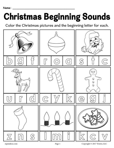 free printable christmas beginning sounds worksheet supplyme