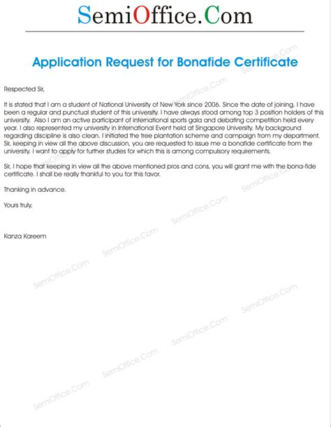 application  issue  bonafide certificate