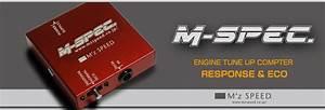M U0026 39 Z Speed