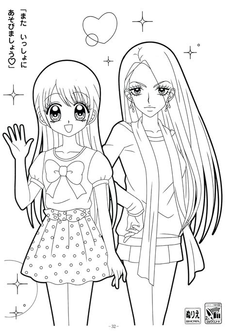 Pretty Girls Coloring Pages Coloring Home