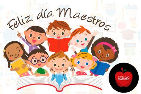feliz dia de las maestras feliz d 237 a maestros y maestras fundaci 243 n compartir