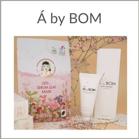koreanische kosmetik korean beauty deutscher  shop