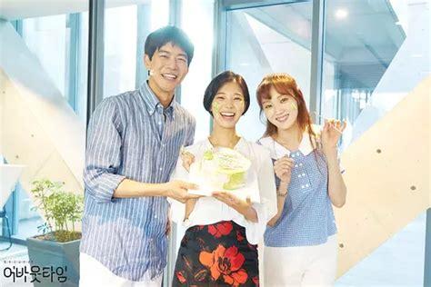 2018韩剧《想停止的瞬间:关于时间》全集高清中字在线观看   韩迷TV