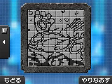 pokemon picross murals