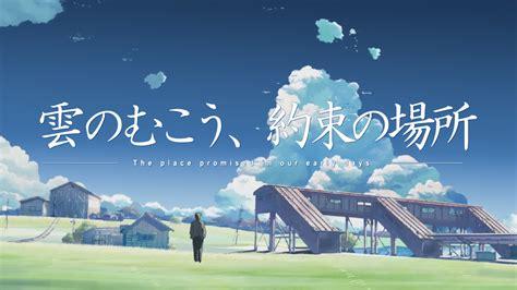 anime wallpaper tumblr pic mch dzbcorg