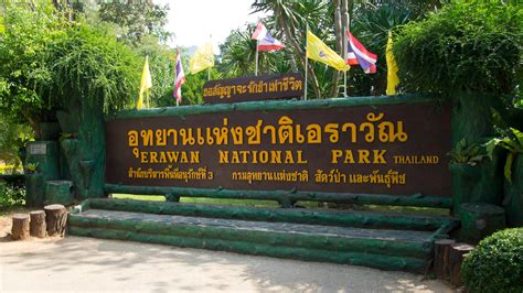 One Day In The Erawan National Park Travel Blog About