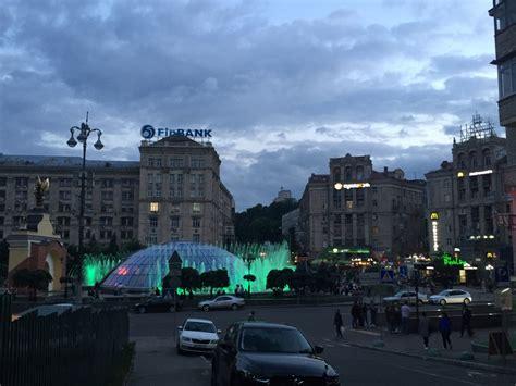 Zauberhaftes Lichterspiel Osteuropa