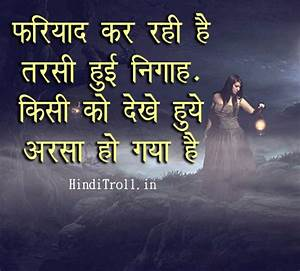 broken heart quotes in hindi. with your hearts full of ...