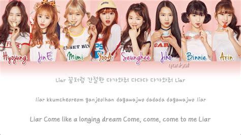 girl liar liar color coded hanromeng