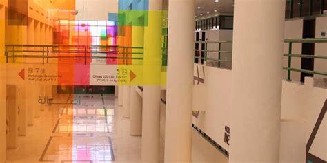 college  design imam abdulrahman bin faisal university