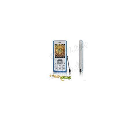 mobile quran gsm mobile et digital quran player enmac mq8200 par chez