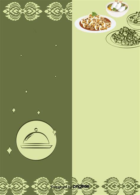 Background Menu Makanan / Background Menu Makanan Klasik / Download 780  Koleksi ... - Desain Daftar Menu Minuman Dan Makanan Dan Makanan, Aneka  Menu Makanan, Menu, Restaurant Menu Background, Menu Card Design. - Nonton