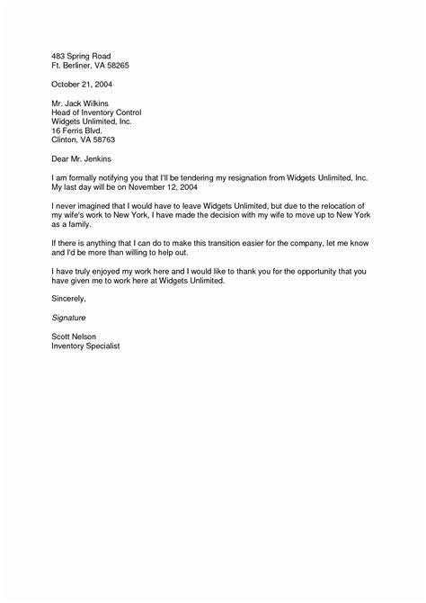 relocation cover letter application cover letter relocation tomyumtumweb 24264