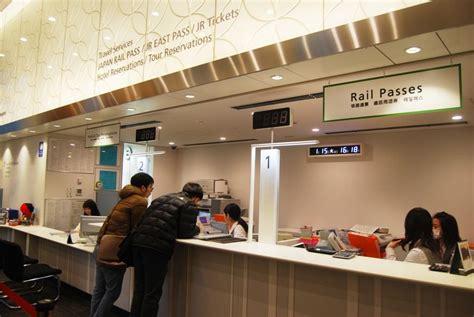 jr east travel service center  tokyo station  japan rail travel easy jr east japan