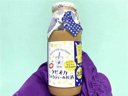 Tapioca Sake Milk Tea Drinking Liqueur Way