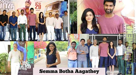 Semma Botha Aagathey Press Meet Gallery