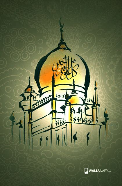 islamic wallpaper    mobile primium