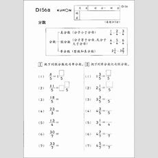 7 Best Images Of Kumon Reading Worksheets  Kumon Math Worksheets Free, Capital Cursive Letters