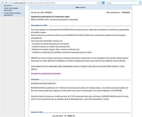 resume format for dancers top 10 resume builder